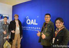 Team of Hu Bei QAL Testing Science and Technology Co.,Ltd. QAL provides testing and analysis services for agricultural soil, water, fertilizer, plant tissue and food safety testing. //湖北科艾乐检测科技有限公司团队,该公司为农业土壤、水、肥料、植物组织和食品安全测试提供测试和分析服务。