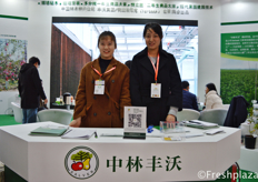 Team of Shandong Salver Agriculture CO.,LTD. This company is specialised in fruit tree seedling. They have their own demo nursery area in Rizhao, which consists of more than 30.000 acres. For the high-tech technology they cooperate with the Dutch company Verbeek. //山东丰沃农业有限公司团队,该公司专营果树种苗。他们在日照市拥有自己的面积超过30英亩的示范苗圃区。在高科技技术方面,他们与荷兰公司Verbeek合作。