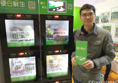 Guan Luanjun from Bian e xiansheng. He provides the 24h selfserive fruit and vegetable vending machine. You can scan a QR code to open it, take something out and pay directly. It weighs automatically how much you took out of the machine. //来自北京阔安科技有限公司的管銮军。