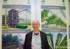 Eelco Wolthuizen from Metazet Zwethove B.V. Metazet has grown to be a global market leader in a range of cultivation and support materials for modern glasshouse horticulture according to Western standards. Metazet is able to put its extensive experience to good use in other industries. FormFlex global specialist in the development and manufacture of growing gutter systems and was one of the forerunners in on-site profiled growing racks, growing systems and growing gutters.来自荷兰迈特莱园艺设备有限公司的王义可。荷兰迈特莱园艺设备有限公司已经成长为按照西方标准为现代温室园艺提供一系列栽培和支持材料的全球市场领导者。荷兰迈特莱园艺设备有限公司能够将其丰富的经验用于其他行业。FormFlex是开发和制造生长型排水沟系统的全球专家,也是现场仿形生长架、生长系统和生长型排水沟的先驱之一。