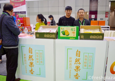 Mr. Chang Zhongjie and Mr. Su from Hainan Natural fruit scent Agricultural Development Co., Ltd. They are specialised in selling tropical fruits from Hainan.海南自然果香农业开发有限公司的常中杰先生和小苏,该公司专门销售来自海南的热带水果。
