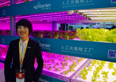 Laurie from AgriGarden来自AgriGarden的Laurie