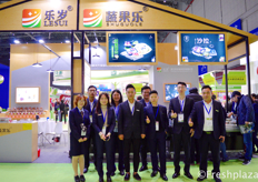 Group picture of Zhejiang Lesui New Material Co., Ltd. Specialised in food packaging.来自浙江乐岁新材料有限公司的团队照片,该公司专业从事食品包装。