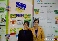 Huang and Amy from CCA Group Packaging Manufacturing Ltd.来自江西三百山果业有限公司的Huang和董事长赵静。
