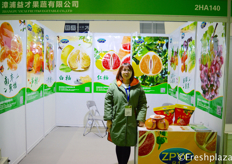 Grace You from Zhangpy Yicai FruitsVegetable Co., Ltd.漳浦县益才果蔬有限公司的业务总监游君。