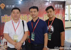 Shenzhen Fengxianbao Fruit and Vegetable Co., Ltd. Sun Junfeng, manager. //