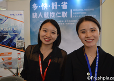 Zhang Yong and A Li from Renlian Group, an HR company specialized in recruiting new talented employees for the fruit and vegetables sector. // 来自仁联集团的张雍和阿莉,他们是一家人力资源公司,专门为果蔬行业招聘新的人才。