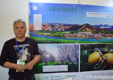 Mr. Pang Wenjie from Qinghai Zhiyuan Featured Agriculture Co., Ltd. Their special Yao Gu Ma Er fruit is produced at 2600 meters above see level in Qinghai. // 来自青海知源特色农业开发有限责任公司的销售经理庞文杰显示。他们的特制瑶谷玛尔果产于青海海拔2600米以上处。