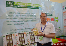 Mr. Wang Renjie from Xi'an Longmenghead Supply Chain Management Co., Ltd. They are speciliased in providing fruits from the northwest provinces of China. // 来自西安龙门头供应链管理有限公司的王仁杰,他们专门从事西北地区的水果生产。