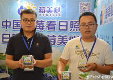 Pan Fei from Rizhao Me Me Dee blueberries. They are specialised in producing and selling blueberries for the Chinese market. // 来自日照每美哒蓝莓的潘飞和同事,他们为中国市场专业生产并销售蓝莓。