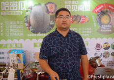 Mr. Feng Yuequan from Changle Longhai Fruit and Vegetable Zhuanye hezuoshe. They import small pumpkins and sell fruits at the wholesale market, to supermarkets, fruitshops and supply to high end businesses. // 来自昌乐龙海水果蔬菜专业合作社的冯曰全。他们进口小南瓜,在批发市场出售水果,超市,水果店和供应给高端企业。