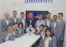Team of Shanghai Huizhan International Trade Co., Ltd. // 上海展卉国际贸易有限公司团队