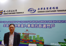 Richard Chan from China Merchants Port (South China) Management Center. Managing import and export of fruits and vegetables in Shenzhen Shekou and Chiwan port.来自招商局港口(华南)营运中心的商务部副总经理陈柏麒。他们对深圳蛇口、赤湾口岸进行果蔬进出口管理。