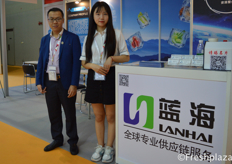 Tony Fu and his colleaguefrom Shenzhen Lanhai International Logistics Co., Ltd. As a professional cold chain logistics company, they are specializing in food, vegetable, and fruit import and export transportation.来自深圳市蓝海国际物流有限公司的副总经理傅景志。深圳市兰海国际物流有限公司是一家专业从事食品、蔬菜、水果进出口运输的冷链物流公司。