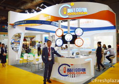 Thomas Wang from Shenzhen Cool Chain Logistics Co., Ltd. They are a a professional logistics enterprise, which dedicated to the international cold chain service of fresh products. Cool Chain is their new brand, which they showed for the first time at Asia Fruit Logistica.来自深圳市酷川冷链物流有限公司的Thomas Wang。他们是一家专业的物流企业,致力于新鲜产品的国际冷链服务。酷链是他们的新品牌,这是他们第一次参加亚洲国际果蔬展。