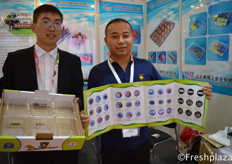 Jude and Chen Jingen from Qingdao Great New Material Technology. They are specialised in packaging for fresh products.来自Qingdao Great New Material Technology的徐超和陈金根。他们专门从事新鲜产品的包装。