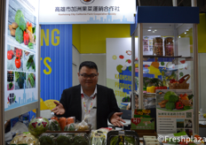 Bruce Huang from California Farm Cooperative Society. Taiwanese produced vegetables sold abroad.来自加州果菜连锁合作社的黄裕程。他们的台湾产的蔬菜被销往国外。