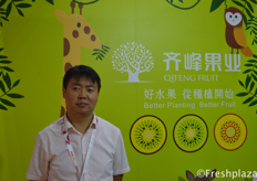 Bruce Lu from Shaanxi Qifeng Ikiwi Import&Export Co., Ltd. Specialised in growing, packing, sorting, developing, selling kiwi fruits.来自陕西齐峰爱奇果进出口有限公司的鲁文博。他们专业从事猕猴桃的种植、加工、分类、开发、销售。