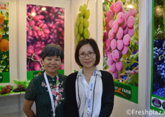 Team from Xiamen Lucky Farm Important and Export Co.,Ltd. Their business scope includes processing, packing and exporting fruits and vegetables as well as importing fruits. Their products are being exported to Malaysia, Singapore, Philippines, India, Japan and Australia.厦门市利凯华进出口有限公司团队,他们的经营范围包括果蔬加工、包装和果蔬进出口。他们的产品正被出口到马来西亚、新加坡、菲律宾、印度、日本和澳大利亚。