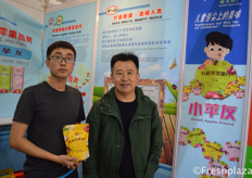 Team of Yantai Boshida Group. They produce different kind of flavors of apple chips. // 烟台博士达集团团队。他们生产不同口味的苹果片。