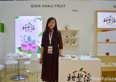 Ma Jia from Qixia Hengyuan Fruit Vegetable, specialised in apple production and export to more than 10 countries.来自栖霞市恒源果蔬的马佳。该公司专业生产苹果并出口到10多个国家。