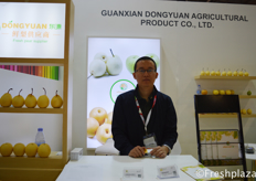 Guanxian Dongyuan Agricultural Product Co., Ltd. Specialised in different varieties of pears. // 冠县东源农产品有限公司专业生产不同品种的梨