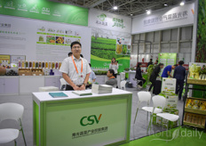 The Shouguang Vegetable Industry Holding Group was present. They operate many farms in China.
