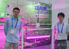 The Lumlux team shows their solutions for the greenhouse and indoor farms. In the photo Cheng & Gavin.