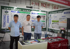Tongxing Jianye was present to show their greenhouse equipment.