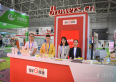 Summer Wang & Selina Shao with Z. Cloud Shop are present at Growers.cn.