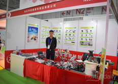 Xinde Plastic Products present at the show.