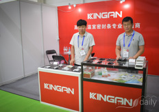 Annie Zhong and his colleague with Kingang