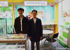 Justin Tang and Mike Zhao from Jinan Kedaer Industrial Co., Ltd.. Kedaer is a global company in supplying Ethylene Blocker, advanced food preservation and waste reduction solutions for fresh fruit and flowers. // 来Jinan Kedaer Industrial Co., Ltd.的Justin Tang和Mike Zhao。该公司是一家全球性公司,主要供应乙烯阻滞剂,先进的食品保鲜和新鲜水果和鲜花的废物减少解决方案。