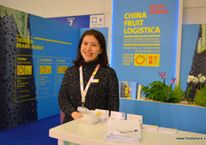 Sarah Shui is Marketing Manager China at Fruit Logistica. This year, the organisation will organise its first event in Mainland China in May. 水俊婧是优万果中国市场经理。今年,该组织将于五月在中国大陆组织其首次展会。