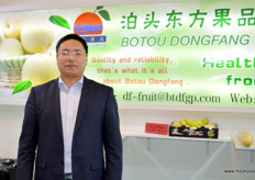 Botou Dongfang is part of the Hebei pavillion, highlighting produce from the province, mainly fresh pears. On the photo is Li Mengchi, the International Trade Department Manager. // 泊头东方果业是河北馆的一部分,突出来自河北省的产品,主要是鲜梨。照片上的是国际贸易部经理李梦迟。