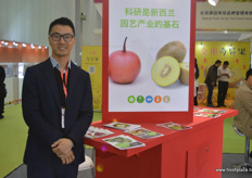 Liverpool Zhang of Plant & Food Research. Liverpool wil stay a couple of weeks in China on behalf of sector to extend cooperation with Chinese partners. // 新西兰皇家职务与食品研究所商务部的业务扩展经理张欢宁,张欢宁将在北京停留几个星期,代表该机构扩展与中国伙伴的合作。