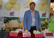 """Li Mengchi is the International Trade Department Manager at Botou Dongfang, a Chinese grower and exporters of fresh pears. // 李孟池是泊头东方果品有限公司国际贸易部经理,该公司一家中国鲜梨的种植者和出口商."""