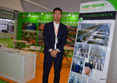 Zhou Yang, sales engingeer at MAF Roda. MAF Roda is a French developer and producer of high tech sorting machines. The company has an office and sales and support team in Yantai, China. // 迈夫诺达机械设备有限公司的销售工程师周杨。迈夫诺达机械设备有限公司是一家法国的高科技分拣机的开发商和生产商。该公司在中国烟台设有一家办公室、销售和支持团队。