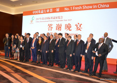 Group photo at the Welcome Banquet organised on the first day of the exhibition. // 在展会第一天举办的欢迎宴会上合影留念。