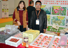 """The Qingdao Run Farming Bai Chuan Cooperative grows apples, peaches and grapes. On the photos are Lin Qing, general manager, and Du Honglei, Deputy General. // ""青岛润耕佰川专业合作联合社社种植苹果、桃和葡萄。照片上是经理林清和副书记杜泓磊。"""