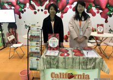 Very Wang and Lucy of Californian Strawberries. // 加利福利亚草莓协会的的Very Wang和Lucy。