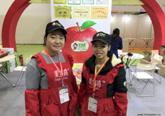 Enthousiastic sales team of MerryCall, apple grower and exporter. //洛川美域高生物科技有限责任公司的乐乐和芳芳。