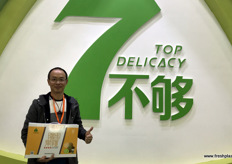 Danny Qiang of the kiwifruit brand 7Bugo, by Guizhou Best Fruit. // 贵州顶好果业股份有限公司的进出口总监李强。