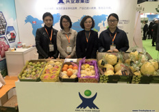 The team of the Xing Ye Yuan Group with from left to right: Yang Yuqi, Wang Huahua, Amanda Du, Vice President, and Li Xiaofeng. // 兴业源集团团队:杨钰琦、王华琴、副总裁杜慧、李晓凤。