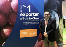 Charif Christian Carvajal, Director of Marketing at ASOEX, the Chilean export association. // 智利出口协会ASOEX的营销总监Charif Christian Carvajal。