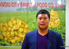 安丘市邦泰食品有限公司的经理马亮亮。 // Jacky Ma, the manager of Anqiu City Bangtai Food.