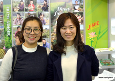 潍坊佳禾食品有限公司的销售经理Lisa Sun和Olivia Guo。// Lisa Sun, sales manager, and Olivia Guo, of Weifang Jiahe Food.