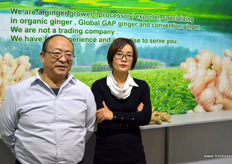 安丘市三慧食品有限公司的Wang Yuli和Ms Dong。 // Wang Yuli and Ms Dong of Anqiu Sanhui Foods.