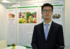 PLM Biosciences的国际销售部经理Jason Wang。 // Jason Wang, international sales manager at PLM Biosciences.