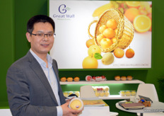代表河北省晋州市长城经贸有限公司的Gavin。 // Gavin of Great Wall Fruits, exporter of Chinese apples and pears.